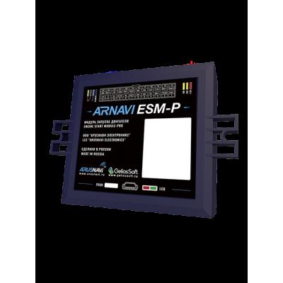 Универсальный модуль дистанционного запуска двигателя ARNAVI ESM-P