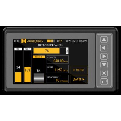 Бортовой Rонтроллер АвтоГРАФ-GSM-ИНФО 5