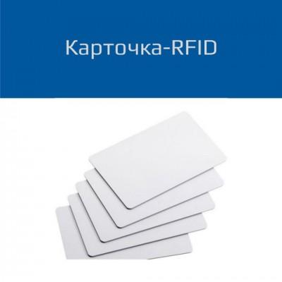 RFID-карта