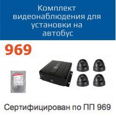 Комплект видеонаблюдения для Автобуса (4 камеры) MDR 8210 (x)