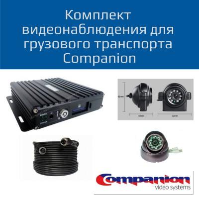 Комплект видеонаблюдения для грузового транспорта (2 камеры) Companion BD-3074