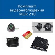 Комплект видеорегистратор MDR 210 + 2 камеры