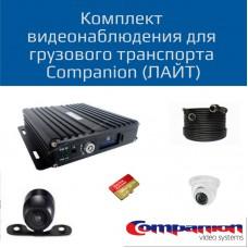 Комплект видеонаблюдения для грузового транспорта (2 камеры) Companion BD-3074 K